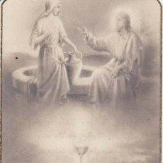 Postales: ESTAMPA RELIGIOSA - RECUERDO SOLEMNE PROFESION RELIGIOSA, COLEGIO DE LA PIEDAD (CORDOBA 1943) . Lote 27568910