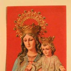 Postales: POSTALES ANTIGUAS RONDA - MARIA AUXILIADORA - AÑO 1983 . Lote 26237139