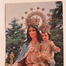 Postales: POSTAL - POSTALES RONDA - VIRGEN DE MARIA AUXILIADORA 1987. Lote 11324063