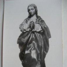 Postales: PURISIMA DE A. CANO. GRANADA. CATEDRAL. POSTAL SIN CIRCULAR. Lote 23914471