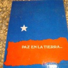 Postales: FELICITACION NAVIDEÑA 81. Lote 11779222