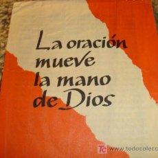 Postales: LA ORACION MUEVE LA MANO DE DIOS, EDITORIAL EMS ALEMANIA. Lote 11779256
