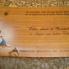 Postales: FELICITACION NAVIDEÑA 1947. Lote 11779390