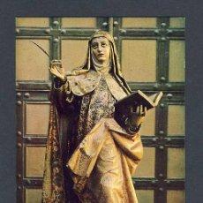 Postales: POSTAL RELIGIOSA: SANTA TERESA DE JESUS. AVILA. Lote 11807949