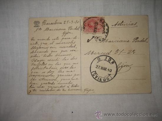 Postales: PENTECOSTES CUADRO DE ZURBARAN MUSEO DE CADIZ CIRCULADA GIJON-OVIEDO 1910 - Foto 2 - 11960430