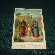 Postales: ESTAMPA LA SAGRADA FAMILIA. Lote 11997121