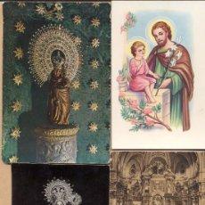 Postales: POST 331 - 4 POSTALES NO CIRCULADAS: VIRGEN PILAR, CORAZÓN JESÚS, VIRGEN LAS NIEVES, 4 POSTALES. Lote 23349167