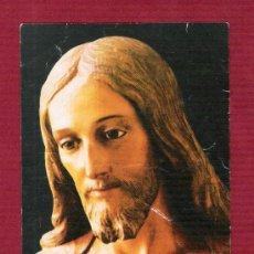 Postales: MAGNÍFICA ESTAMPA CORAZÓN DE JESÚS - INSTITUTO POLITÉCNICO SALESIANOS-ATOCHA, MADRID. Lote 12611675