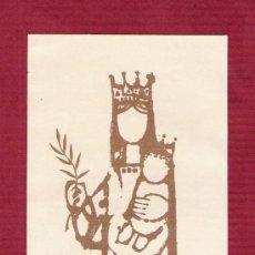 Postales: MAGNÍFICA ESTAMPA - ORACIÓN ACCIÓN DE GRACIAS POR AL PAZ DE ESPAÑA - 1964. Lote 12611792
