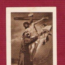 Postales: MAGNÍFICA ESTAMPA JESÚS EN LA CRUZ. Lote 12612156