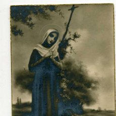 Postales: RECORDATORIO 1ª COMUNION AÑO 1934 IGLESIA DE SAN IGNACIO (TRINITARIOS) - MADRID -. Lote 26349505