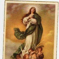 Postales: PRIMERA MISA SOLEMNE 1953 P. BEATA MARIA ANA DE JESUS. Lote 14367035