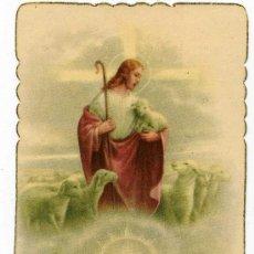 Postales: ORDENACION DE SACERDOTE 1953 PARROQUIA DE SAN ANDRES (MADRID). Lote 14367036