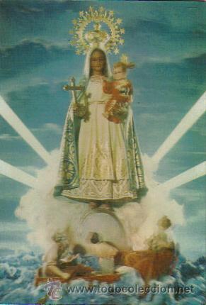 NUESTRA SEÑORA DEL COBRE *** POSTAL HOLOGRÁFICA ESCUDO DE ORO (Postales - Postales Temáticas - Religiosas y Recordatorios)