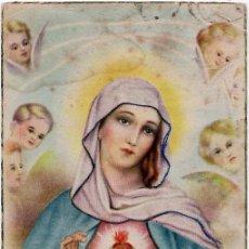 Postales: TARJETA POSTAL - SAGRADO CORAZON DE MARIA. Lote 13164243