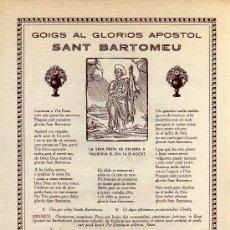 Postales: GOIGS AL GLORIOS APOSTOL SANT BARTOMEU - AÑO 1959 - DIPTICO - MEDIDAS 22 X 32 CM.. Lote 17964926