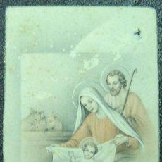 Postales: ESTAMPA RELIGIOSA RECUERDO COMUNION SOLEMNE AÑO 1943 MEDIDA 6*10 CMS.. Lote 13906364