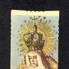 Postales: ESTAMPA DE SEVILLA: VIRGEN DE LA ESPERANZA (MACARENA). Lote 14531841