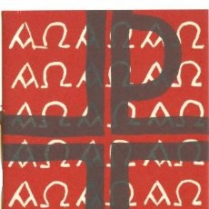 Postales: RECORDATORIO DEFUNCION 1967. Lote 18868745