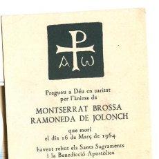 Postales: RECORDATORIO DEFUNCION 1964. Lote 18890587