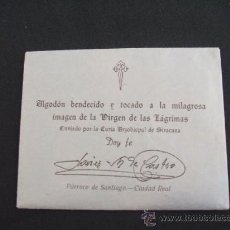 Postales: ALGODON BENDECIDO Y TOCADO A LA MILAGROSA IMAGEN DE LA VIRGEN DE LAS LAGRIMAS. Lote 26959823
