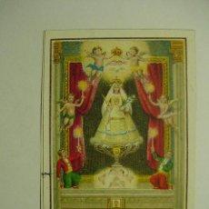 Postales: 4812 VIRGEN DE LA MERCED PROPAGANDA COMERCIO BARCLONA ESTAMPITA AÑOS 1900 - MAS EN MI TIENDA . Lote 16948433