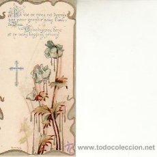 Postales: RECORDATORIO AÑO 1909. FRANCÉS.RECUERDO DE UN RETIRO.VEA MAS EN RASTRILLOPORTOBELLO. Lote 20534383