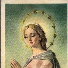 Postales: ESTAMPA RELIGIOSA - TOTA PULCHRA - CASAMAJÓ BARCELONA. Lote 17647879