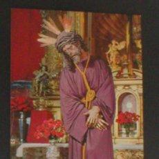 Postales: SEVILLA JESUS DEL GRAN PODER. Lote 19663751
