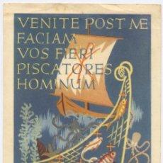 Postales: RECORDATORIO VIGILIA FIN DE AÑO, 1960 - SECCION ADORADORA NOCTURNA DE FIGUERAS (GIRONA). Lote 18142140