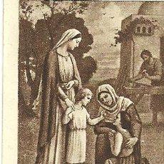 Postales: SALMO I VIRGO POTENS ORA PRO NOBIS 5X10CM. Lote 18873904