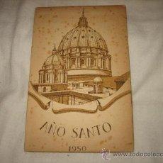 Postales: AÑO SANTO 1950 PLEGARIA PARA EL AÑO SANTO. Lote 18981113