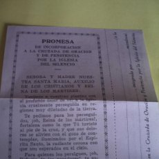 Postales: BONITO Y ANTIGUO RECORDATORIO RELIGIOSO. CRUZADA DE ORACION. Lote 19060964