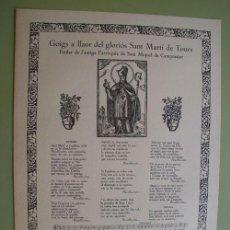 Postales: GOIGS A LLAOR DEL GLORIOS BISBE SANT MARTÍ DE TOURS. SANT MIQUEL DE CAMPMAJOR. 1956. Lote 19612837