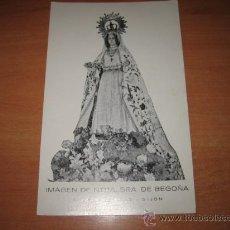 Postales: IMAGEN DE NTRA SRA DE BEGOÑA PP.CARMELITAS-GIJON. Lote 20266320