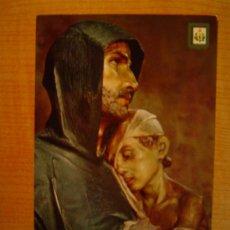 Postales: POSTAL SAN JUAN DE DIOS SIN CIRCULAR. Lote 20438161