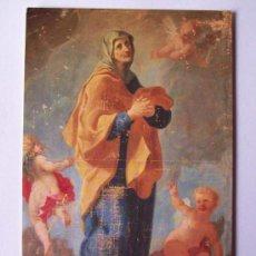 Postales: SANTA ANNA, SECOLO XVIII. OSTIANO, ORATORIO DEI DISCIPLINI. . Lote 25847111