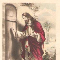 Postales: RECORDATORIO COMUNION CORAZON DE JESUS.1930.. Lote 26337966