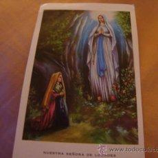 Postales: ESTAMPA RELIGIOSA VIRGEN DE LOURDES. Lote 21640646