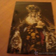Postales: ESTAMPA RELIGIOSA VIRGEN DEL CARMEN. Lote 21641162