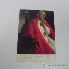 Postales: EL PAPA JUAN PABLO II. Lote 21758068