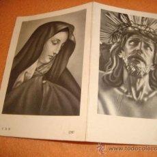 Postales: ESTAMPA RELIGIOSA VIRGEN Y CRISTO. Lote 22816790