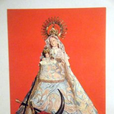 Postales: POSTAL RELIGIOSA VÍRGEN DE LA FUENCISLA PATRONA DE SEGOVIA. Lote 23038975