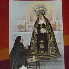 Postales: POSTAL NUESTRA SEÑORA DEL ESPINO - GRANADA. Lote 23319423
