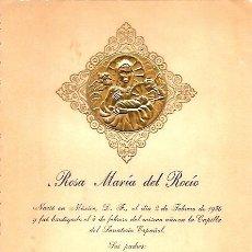 Postales: RECORDATORIO NACIMIENTO MEXICANO - AÑO 1956 - BAUTIZO EN LA CAPILLA DEL SANATORIO ESPAÑOL. Lote 24758287