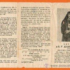 Postales: ANTIGUA ESTAMPA NOVENA A NUESTRO PADRE JESUS NAZARENO AÑO 1930 IMP. E. GARRIDO. Lote 27303376