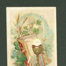 Cartes Postales: ESTAMPA RELIGIOSA. CHOCOLATE - JUNCOSA. BARCELONA. Lote 27318798