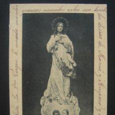 """Postales: """"INMACULADA DE LAS HIJAS DE MARÍA DEL PUERTO"""". CIRCULADA Y SELLO 10 CTS DE ALFONSO XIII (7-XII-05). Lote 27319501"""