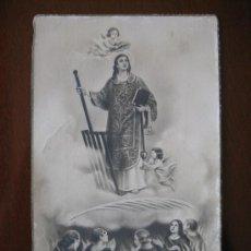 Cartes Postales: POSTAL DE SAN LORENZO MÁRTIR. ED. MB. AÑOS 40-50. Lote 27606487