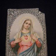 Postales: ESTAMPA DEL SAGRADO CORAZON DE MARIA.. Lote 27712251